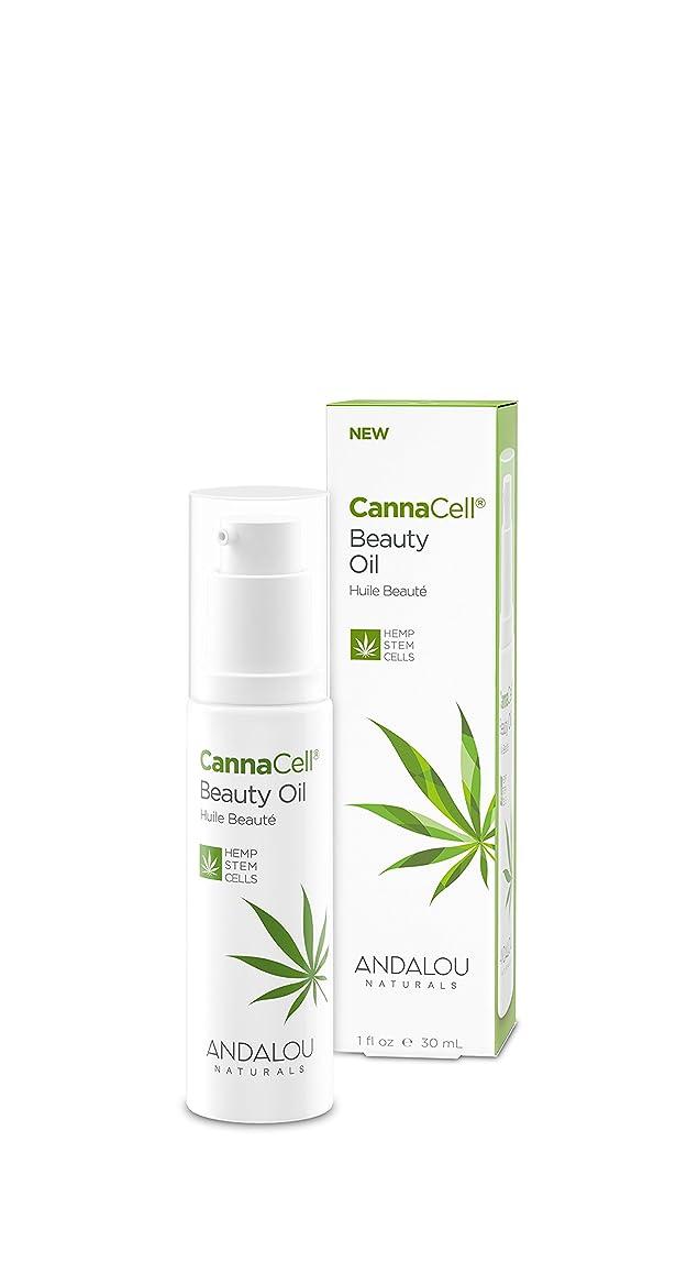 コピーヒット差オーガニック ボタニカル 美容液 美容オイル ナチュラル フルーツ幹細胞 ヘンプ幹細胞 「 CannaCell? ビューティーオイル 」 ANDALOU naturals アンダルー ナチュラルズ