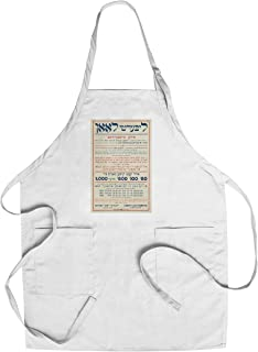 Yiddish Liberty Loan Vintage Poster (artist: Anonymous) USA c. 1918 (Cotton/Polyester Chef's Apron)