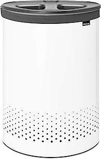 Corbeille à Linge, 55 Litres, Selector - White / Couvercle Plastique Dark Grey