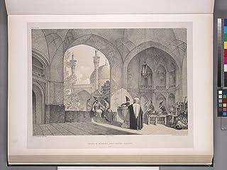 Prints Poster - Entrée du Médreséh Châh-Sultân-Hussein, Ispahan. 22