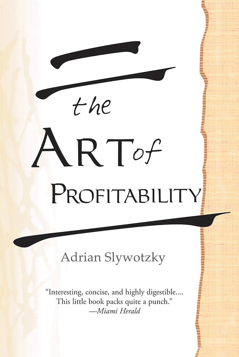 徐々に酸化物攻撃的The Art of Profitability (English Edition)
