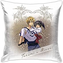 SSHELEY Kaichou WA Maid-Sama - Takumi X Misaki Fundas Decorativas para Cojines de sofá Fundas de Cojines para Cojines de sofá 18x18 Pulgadas