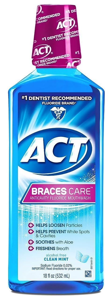 マニフェスト恋人ワークショップACT Braces Care Ant-Cavity Fluoride Mouthwash, Clean Mint, 18 Ounce by ACT