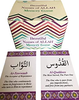 Beautiful Names of Allah Flash Cards and Memory Game. Learn The 99 Names of Allah. Islamic Educational Games for Kids.