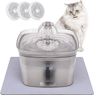 DGODRT Katt vattenfontän, 2,5 L ultratyst husdjursvatten fontän, automatisk katt hund vatten fountain med 3 aktiverade kol...