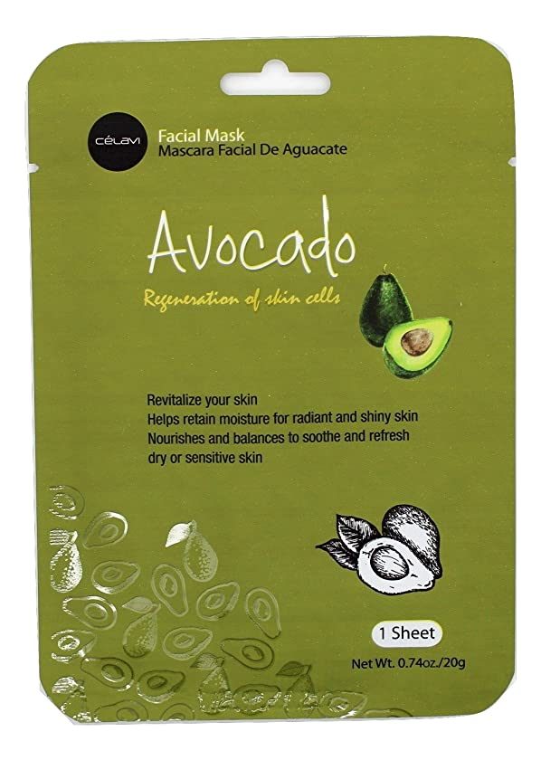 Celavi Essence Facial Mask Paper Sheet Korea Skin Care Moisturizing 12 Pack (Avocado)
