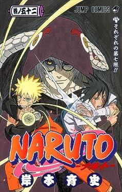 Naruto, Vol. 52 (Japanese Edition)