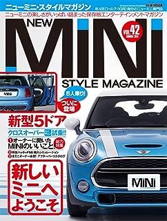 NEW MINI STYLE MAGAZINE(42) (M.B.MOOK)