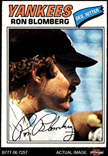 1977 Topps # 543 Ron Blomberg New York Yankees (Baseball Card) Dean's Cards 5 - EX Yankees