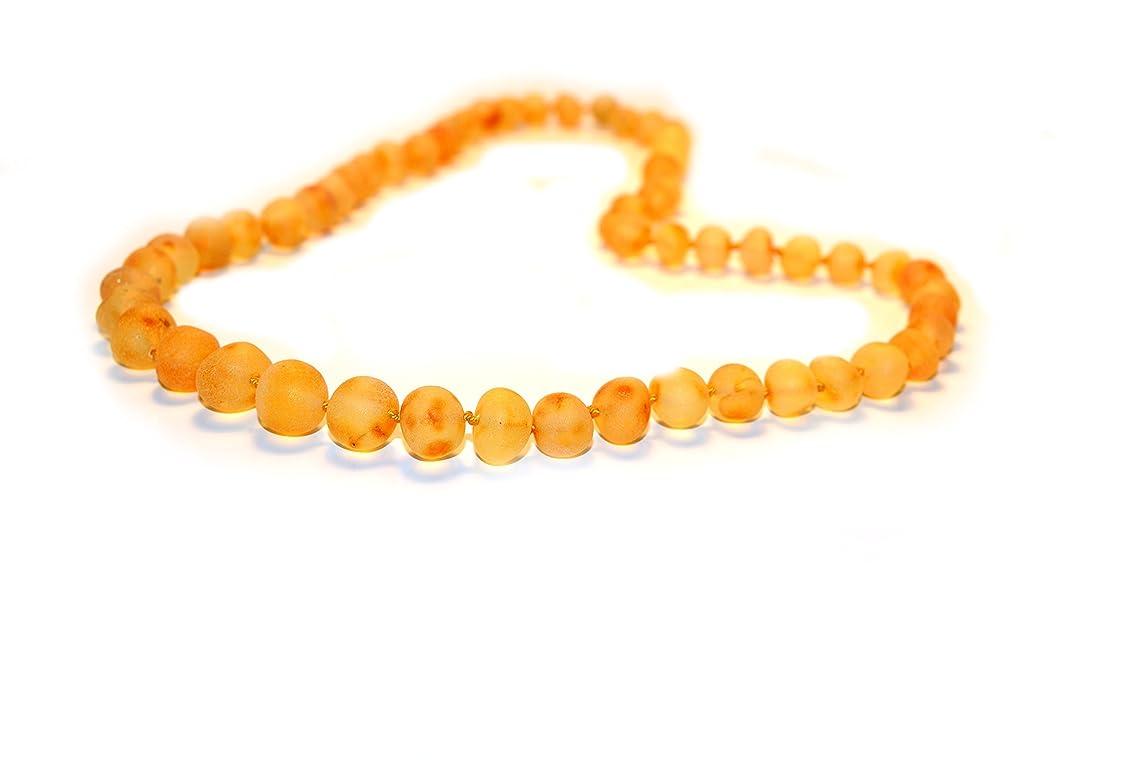 迷路依存年金Raw Amberネックレス大人用?–?18?–?21.6インチ?–?amberjewelry?–?Madeから未研磨/ Authentic Baltic Amberビーズ 17.7 inches (45 cm) イエロー
