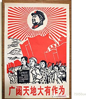 EASTCODE Old 1976 Collectible Chinese Communist Leader Mao zedong Propaganda Poster