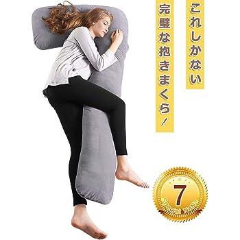AngQi 抱きまくら 柔らかい 7型 体にフィット 150㎝ だきまくら 大きいサイズ 腰痛 いびき 枕 快眠 父の日 プレゼント メンズ エンゼル 抱き枕 横向き寝 人気