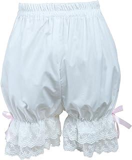 Antaina White Cute Lolita Ruffles Sweet Maid Lace Pumpkin Shorts Pants Bloomers