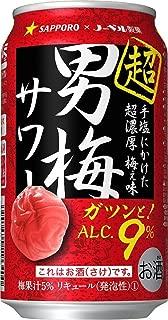 サッポロ 超男梅サワー 350ml×1ケース(24本)