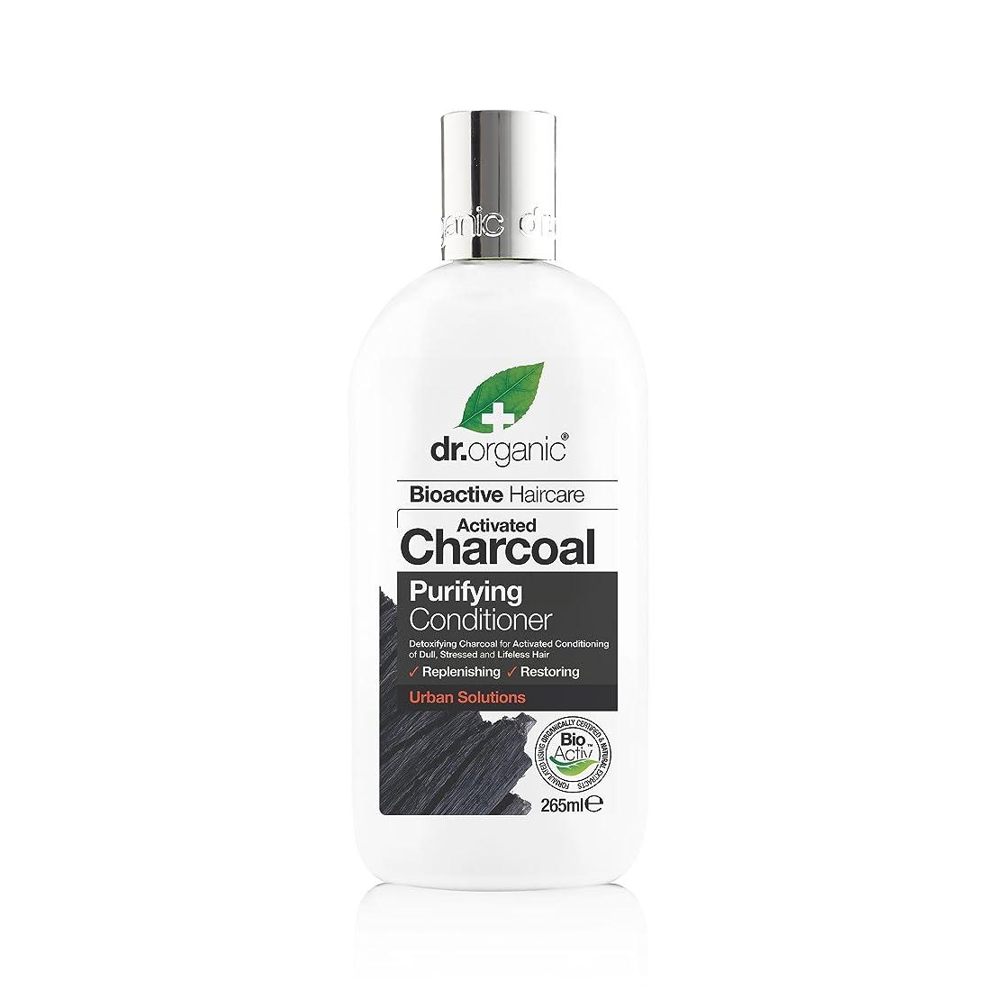 口述する飾り羽準備したドクターオーガニックバーム浄化活性炭 - 265 ml