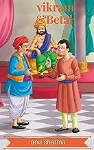 विक्रम और बेटल कहानियां (vikram & Betal stories for kids): Vikram and Betal stories for kids (children bed time stories) (Hindi Edition)