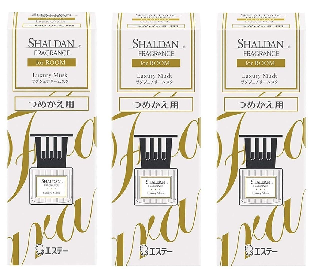 カバーズボン義務【まとめ買い】シャルダン SHALDAN フレグランス for ROOM 芳香剤 部屋用 部屋 つめかえ ラグジュアリームスク 65ml×3個