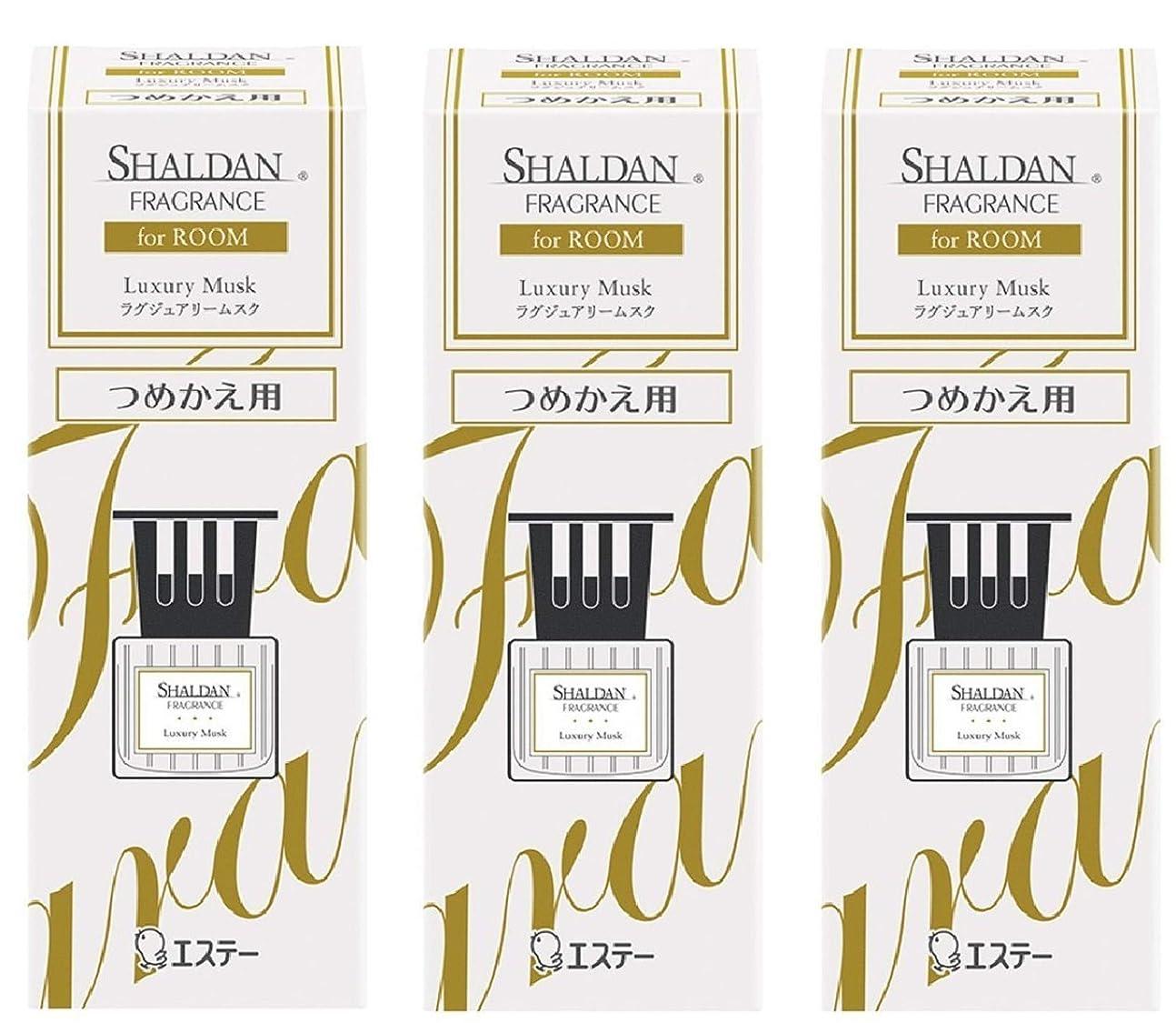 ジャンクション時々ミトン【まとめ買い】シャルダン SHALDAN フレグランス for ROOM 芳香剤 部屋用 部屋 つめかえ ラグジュアリームスク 65ml×3個