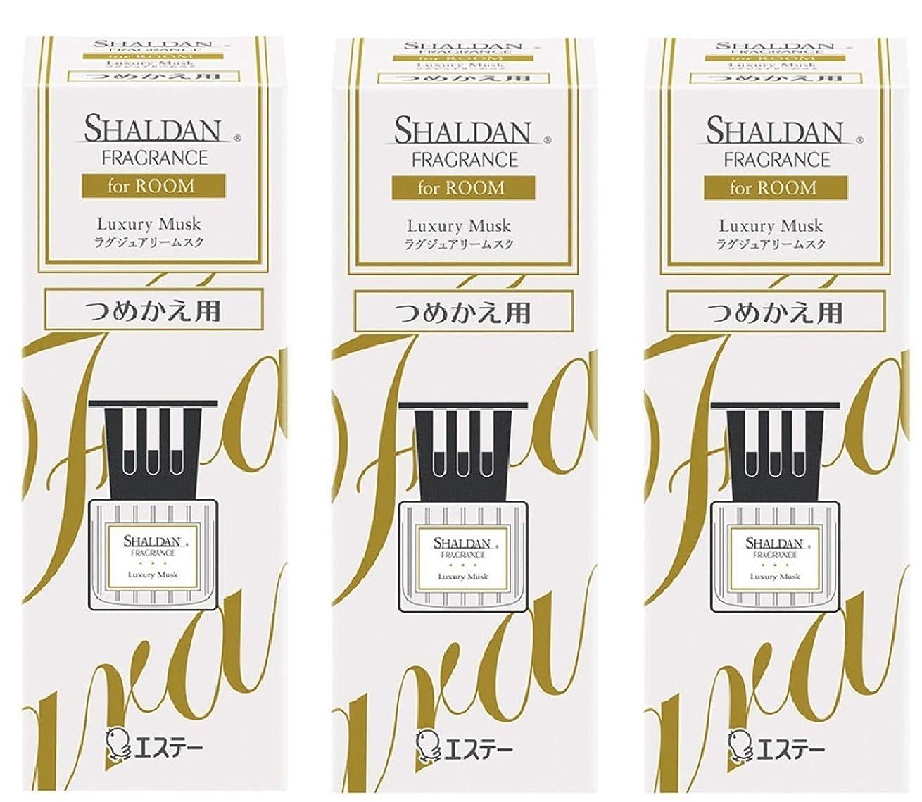 寄生虫マネージャー画像【まとめ買い】シャルダン SHALDAN フレグランス for ROOM 芳香剤 部屋用 部屋 つめかえ ラグジュアリームスク 65ml×3個