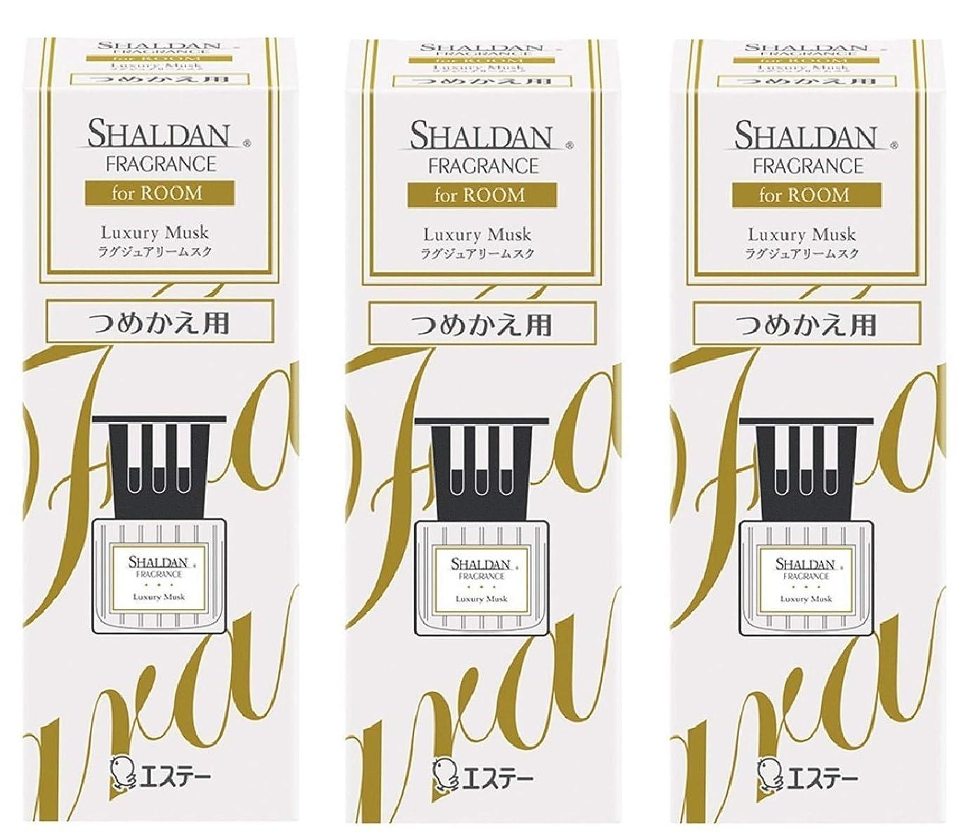 勉強するトレーニング些細な【まとめ買い】シャルダン SHALDAN フレグランス for ROOM 芳香剤 部屋用 部屋 つめかえ ラグジュアリームスク 65ml×3個