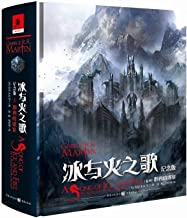 A Feast for Crows: A Song of Ice and Fire book4 (Chinese Edition)