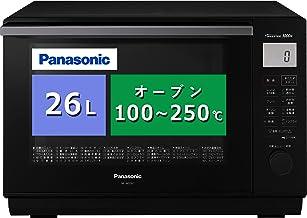 パナソニック オーブンレンジ 26L フラットテーブル 遠赤ヒーター スイングサーチ赤外線センサー ブラック NE-MS267-K