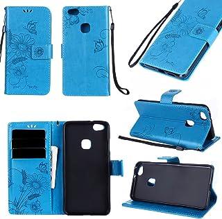 Huawei P10 Lite 手帳型 ケース P10Lite 5.2型 SIMフリー 専用 TPU MY WAY Design 蝶 画面 保護 スタンド カード収納 マグネット 耐衝撃 ストラップセット スカイ
