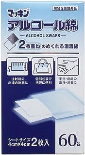 マッキン アルコール綿 2枚入×60包 [指定医薬部外品]