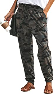 Women Drawstrings Jogger Sweatpants Camouflage Stretch Lounge Pants with Pockets(S-XL)