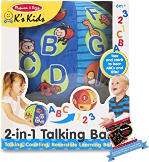 Melissa & Doug 2-in-1 Talking Ball: K's Kids Series Learning Toy Bundle with 1 Theme-Compatible M&D Scratch Art Mini-Pad...