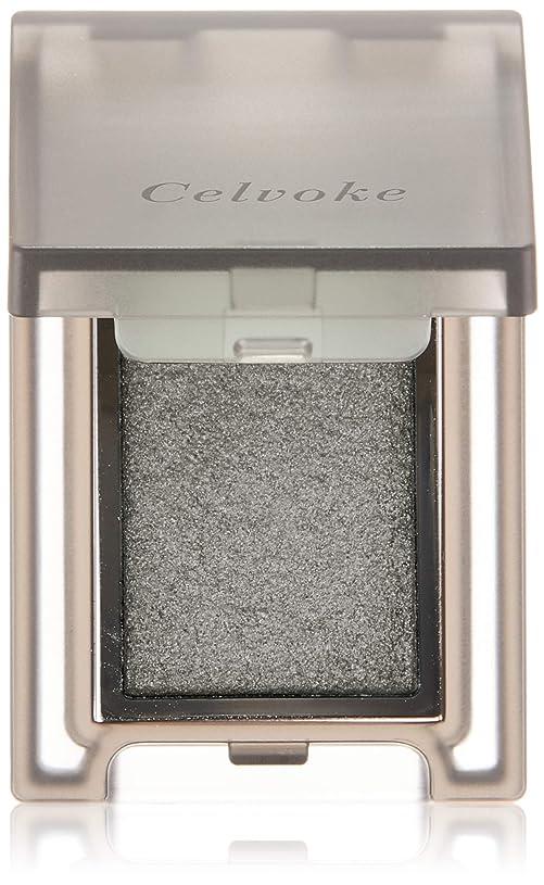 発明ずるいすべきCelvoke(セルヴォーク) ヴォランタリー アイズ 全24色 18 フォレストグリーン