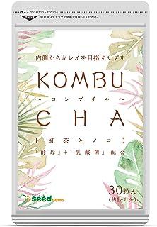 コンブチャ KOMBUCHA サプリメント 酵素 ダイエット 紅茶キノコ (約1ヵ月分 30粒)