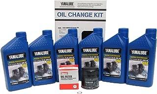 Yamalube-F200 ~ F250 Outboard Oil Change Kit (20W40 Fc Qty6)