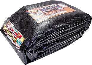 SHREE TARPAULINS Sheets Waterproof 100% Pure Virgin UV Treated 200 GSM Black Plastic (15FT X 6 FT)