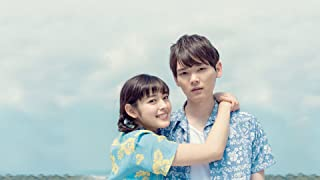 Mischievous Kiss 2: Love in Tokyo - Season 1