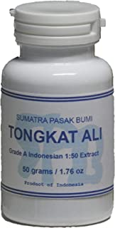 Tongkatali.org's Indonesian 1:50 Tongkat Ali Extract, 50 grams (1.76 oz)