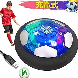 AQUEOUS空気の力で浮く 室内用サッカーおもちゃ LEDホバーボールLEDホバーボール 空気の力で浮く 室内用サッカーボール 玩具 (充電式)