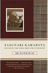 The Master of Go (Vintage International) Kindle Edition