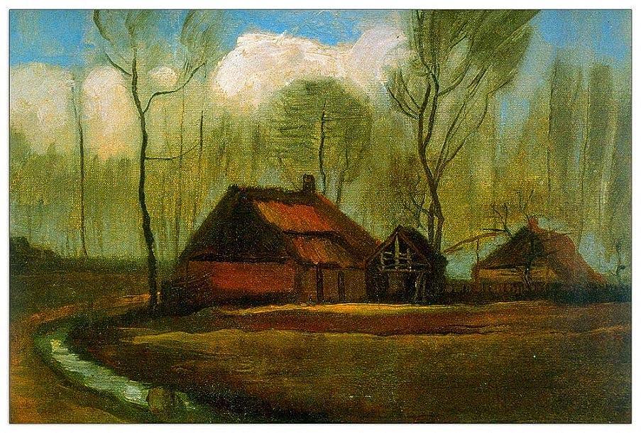 ArtPlaza TW90552 Van Gogh Vincent - Among Trees Decorative Panel 39.5x27.5 Inch Multicolored