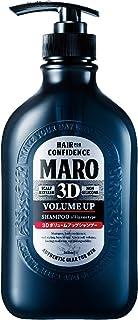 MARO 3Dボリュームアップ シャンプー EX 460ml
