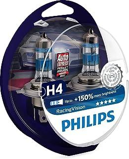 مصابيح أمامية H4 لرؤية السباقات من فيليبس
