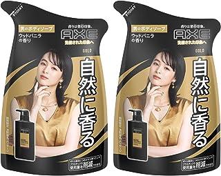 AXE(アックス) 【まとめ買い】 フレグランス ゴールド ボディソープ 詰替え用 300g×2個 ボディーソープ 上質なウッドバニラの香り。 300グラム (x 2)