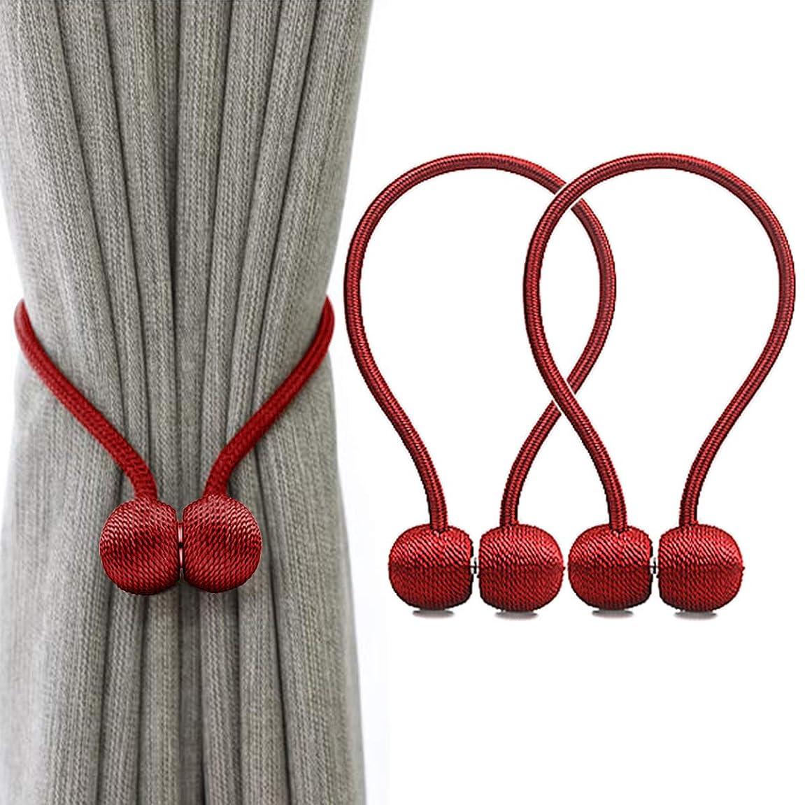 その結果彫刻シェフIHClink ロープ式 カーテンタッセル マグネット カーテン留め飾り カーテン アクセサリー ロープタッセル 紐 締め 2個セット(レッド)