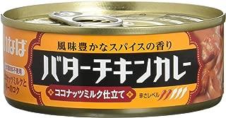 いなば バターチキンカレー 115g×24個