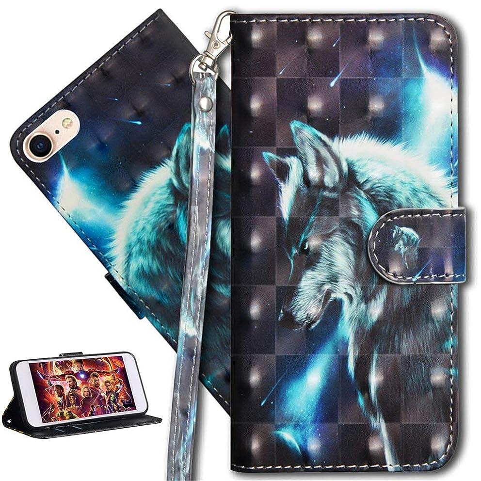 つまらない物理的なハブブHMtech iphone seケース3d高級かわいいオオカミpuレザー財布フリップケース付きキックスタンドカードホルダーブックスタイル磁気閉鎖カバーのためのiphone se/iphone 5 5 s、オオカミ
