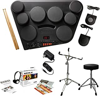 Yamaha DD75 8-Pad Portable Digital Drum Kit with Snare Stand, Drum Throne, Power Adapter, Stereo Headphones, Drumsticks and Extended Warranty