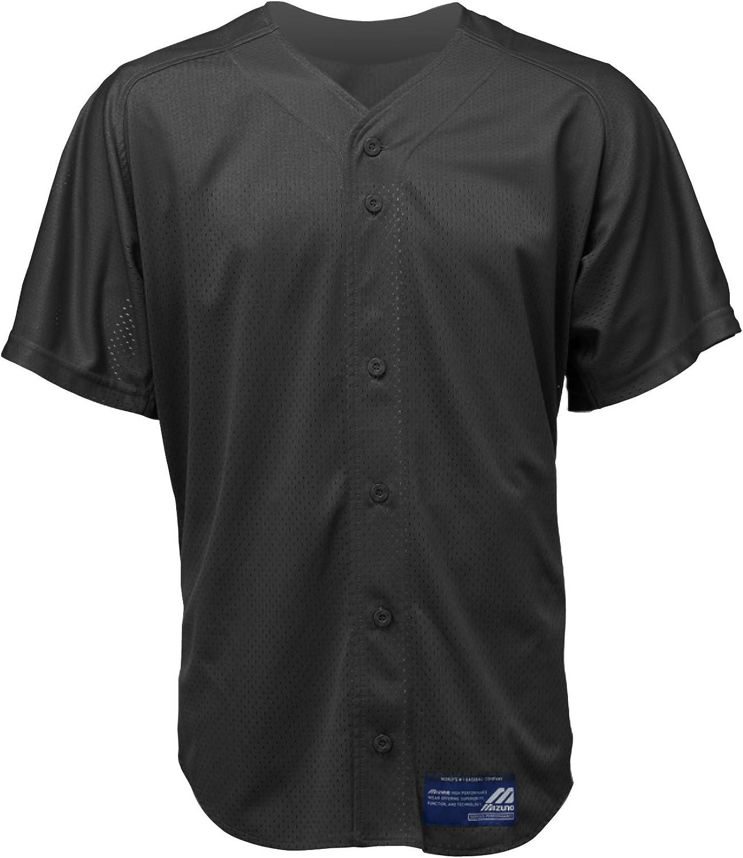 Mizuno Men's Full Button Mesh Short Sleeve Baseball Jersey
