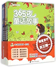 365 Night Story Series (Volume Moon) (Chinese Edition)