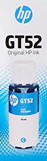 HP GT52 Cyan Original Ink Bottle - M0H54AE