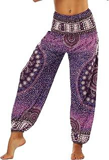 Women Smocked Waist Harem Hippie Boho Yoga Palazzo Casual Loose Pants